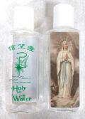 聖水瓶(小)